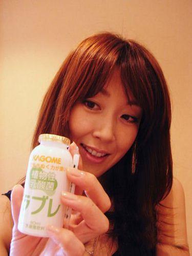 黄脸婆变身粉嫩小萝莉 揭秘日本女人不老传奇图片