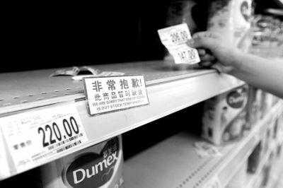 家乐福国展店,部分多美滋奶粉下架。京华时报记者徐晓帆摄