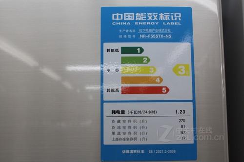 led冷光照明 松下多门冰箱售17980元