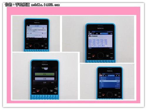 全键盘诺基亚210评测 售价559还得加钱【3】