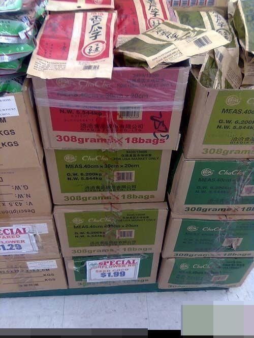 中国的瓜子卖到美利坚!1.99元一箱有木有