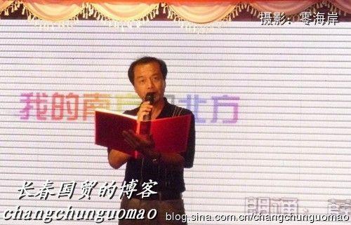 薛飞罗京张宏民央视《新闻联播》三大帅哥旧照【6】