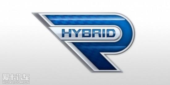丰田Hybrid-R概念车 将于9月德国发布