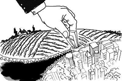 人地关系 视角下的新型城镇化图片