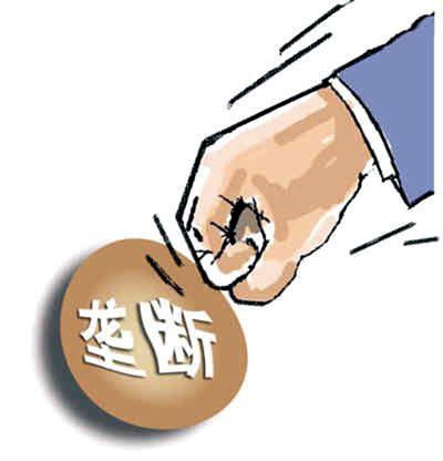 发改委反垄断直指行业协会价格公约