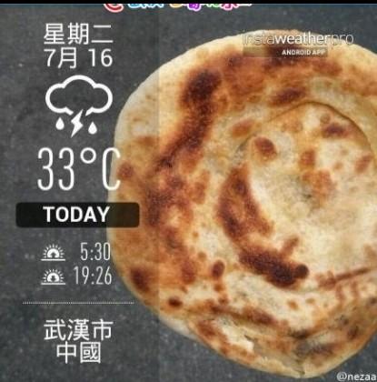 """天空之城李志曲谱简谱-""""武汉早点月谱""""走红 网友晒早餐28天"""