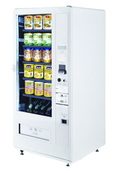 """奶粉""""ATM""""机模拟图。 来源重庆时报"""