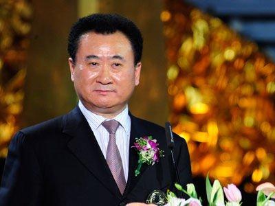 王健林/万达集团董事长王健林