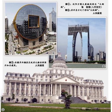 苏州东方之门等建筑