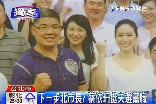 是否参选台北市长?连战之子动态备受瞩目(图)