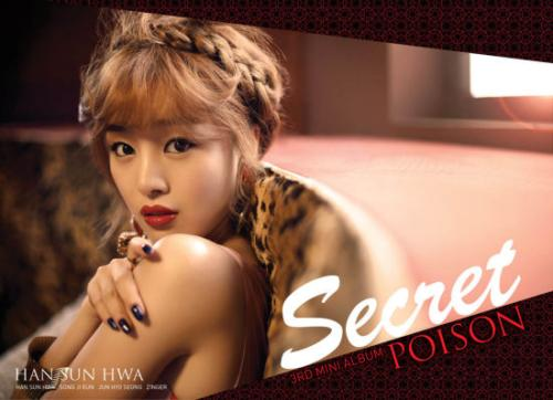 f x 少女时代2ne1 韩国女团美貌排行榜出炉