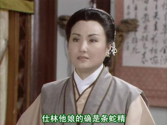 """尹宝莲 许姣容/""""大姐许姣容""""尹宝莲..."""