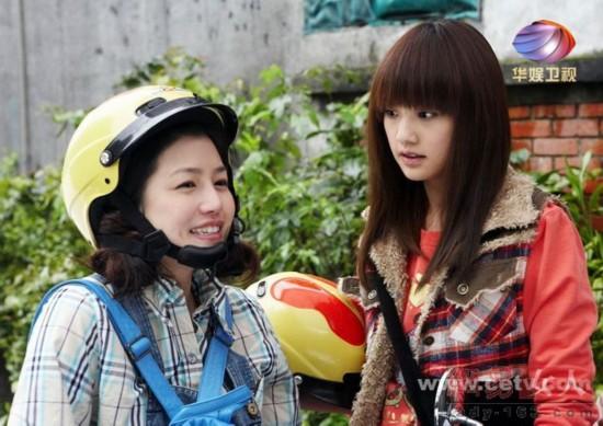 杨丞琳 陈妍希《换换爱》