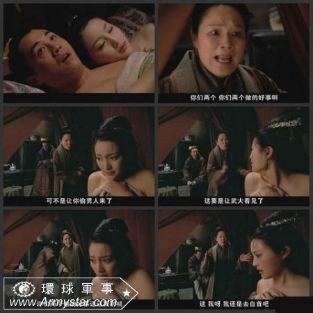 盘点:2013年国内电视剧销魂画面【5】
