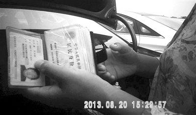 """北京""""背户""""车牌单价约3万 身份证期限决定价格"""