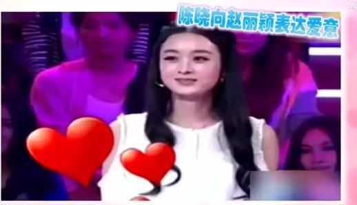 陈晓的现实老婆_陈晓的现实老婆是谁_陈晓赵