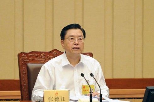 8月26日下午,张德江委员长主持十二届全国人大常委会第四次会议第一次全体会议。