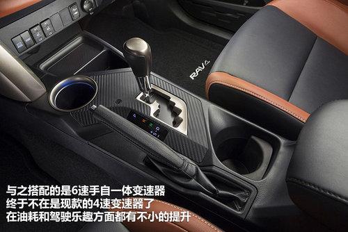 RAV4、CX-5行驶机构-丰田RAV4对比马自达CX 5 差1.4万怎么选高清图片