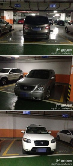 """何炅微博调侃""""中国式停车"""":约好了来整我吧"""