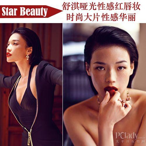 台湾少女大眼秘诀 画眼线全靠它们