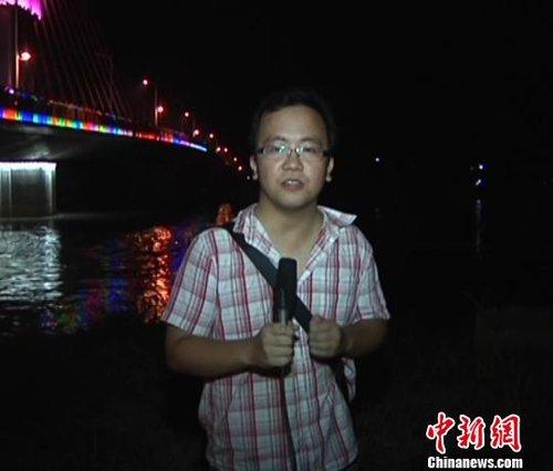 广西贺州翻船事故遇难记者:最后一刻在新闻现场