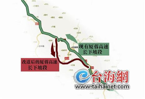 """厦蓉高速""""魔鬼路段""""明年动工改线"""