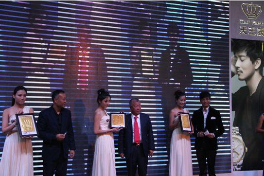 陈晓东/天王表携手陈晓东共鉴华诞暨传奇系列新品上市发布会
