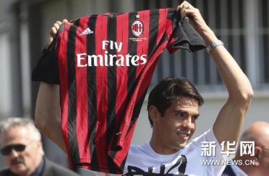 9月2日,巴西球星卡卡在抵达米兰后高举AC米兰队球衣.当...