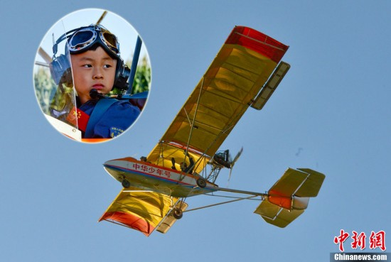 该飞机由北京航空航天大学设计并制造