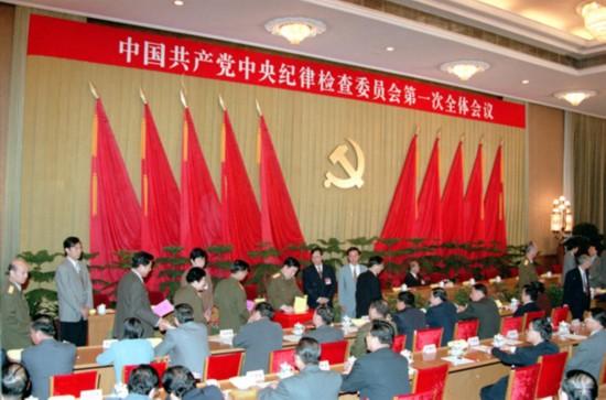党中央直属机关_思南县直属机关工委_武警总部直属支队照片