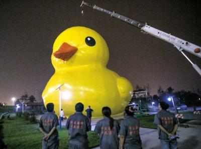 大黄鸭明起现身园博园 比香港大黄鸭高1.5米(图)