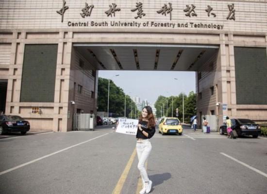 开学季,湖南省各大高校美女校花集体迎新,求分享青春梦想.)-