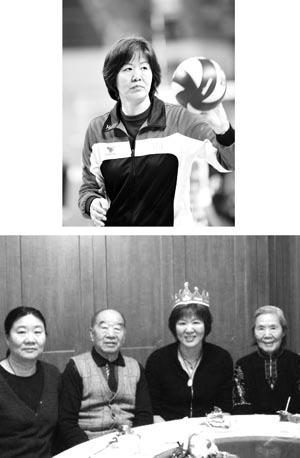 郎平与父母 姐姐在一起 竖