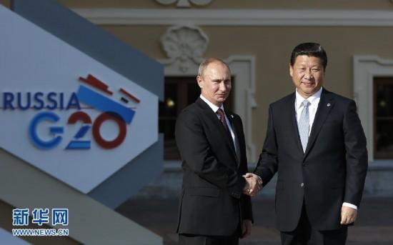 出席二十国集团领导人第八次峰会图片