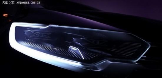 9月10日发布 雷诺全新概念车预告图公布