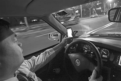 出租车叫车软件加价 北京交通委首发封杀令