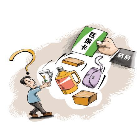 医保卡变身购物卡:顾客协助妈妈刷卡购v顾客用我药店教情趣图片