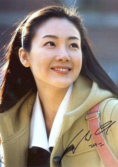 《冬季恋歌》 崔智友