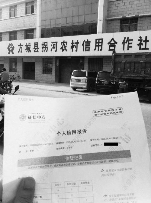 【方城县农信纪律与作风百日大整顿心得体会】