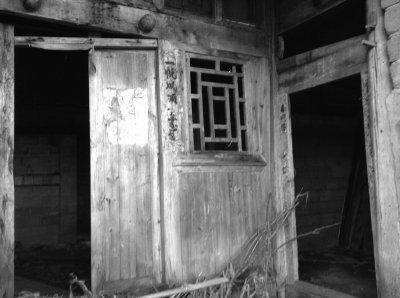 于建嵘赴贵州贫困村挂职 称仍会伤亡发微博