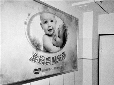 """天津调查""""护士喂婴儿多美滋致上瘾"""""""