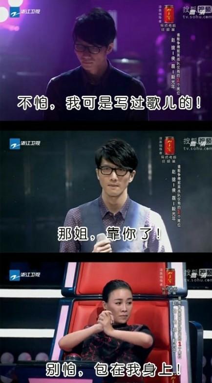 侯磊也感觉到自己不如赵晗,所以露出忐忑的表情!图片