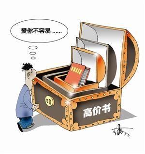 评《黄永玉全集》卖12.8万