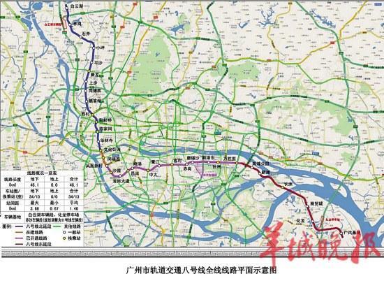 广州地铁8号线线路图图片