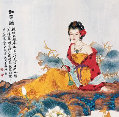范曾——中国书画名家名作鉴赏图片
