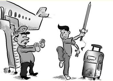 """男子携""""倚天剑""""登机被阻止图片"""