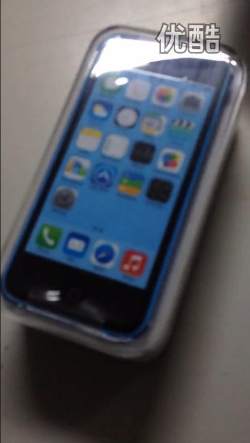 iPhone5C首个开箱视频来了开荣耀视频图片