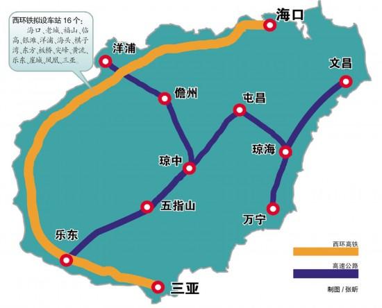 临高县到海口地图