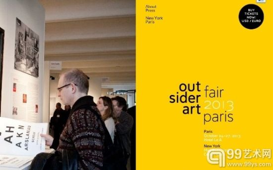 巴黎域外艺术博览会参展商名单公布