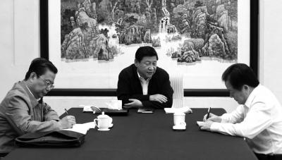 河北省委常委开展互相批评 周本顺被指对干部